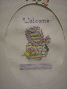 baby card detail