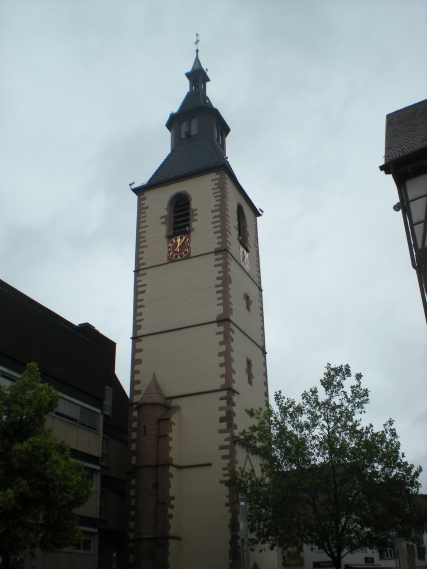 Alte Turm (Old Tower)