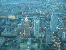 View from the 101 tower