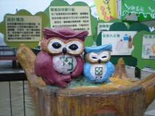 Owls are literally everywhere in Taiwan! Even more so than elsewhere.