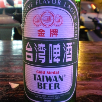 Taiwanese lager