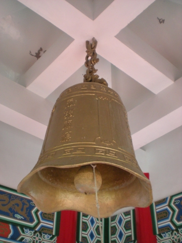 The bell in the bell tower