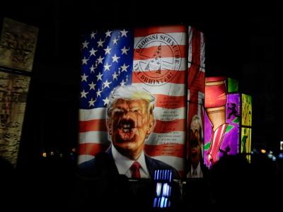 Trump lantern