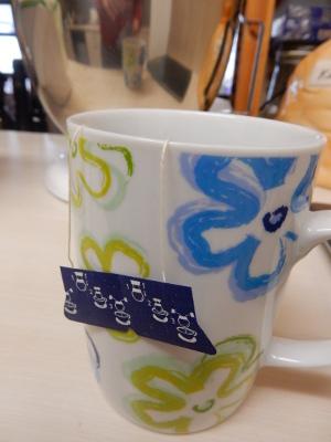 2-tea