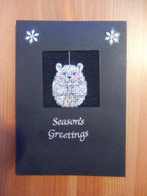 8-Christmas card